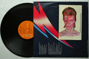 David Bowie 1973 Aladdin Sane LP Vintage Vinyl 1970s Record Album 7 (With Fan Club Application